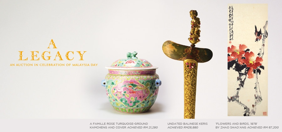 [Art Affairs]  A Legacy: An Auction In Conjunction with Malaysia Day